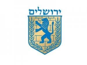 צבעי בירושלים